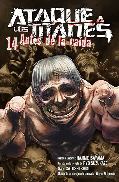 ATAQUE A LOS TITANES: ANTES DE LA CAÍDA 14