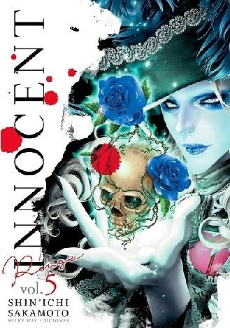 Innocent Rouge, Vol. 5