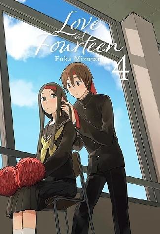 Love at Fourteen, Vol. 4