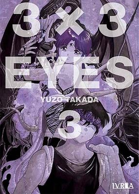 3 X 3 EYES 03