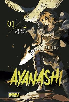 AYANASHI 1