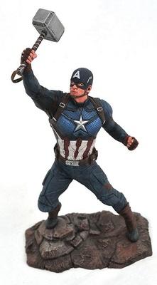Avengers Endgame Marvel Gallery Estatua Captain America 23 cm