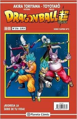 Dragon Ball Serie roja nº 216