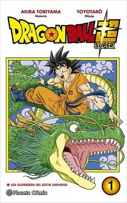Dragon Ball Super nº 1