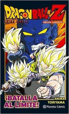Dragon Ball Z Anime Comic ¡Batalla al límite!