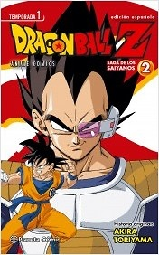 Dragon Ball Z Anime Saga de los Sayanos nº 2