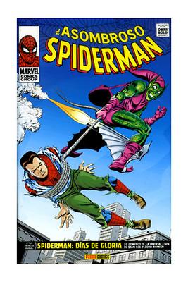 El Asombroso Spiderman Dias de gloria