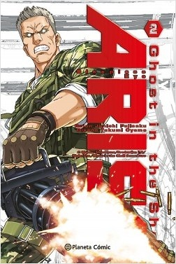Ghost in the Shell Arise nº 2 / 7