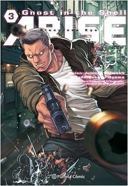 Ghost in the Shell Arise nº  3 / 7