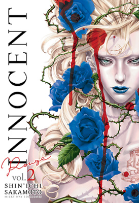 Innocent Rouge, Vol. 2