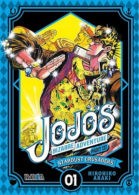 JOJO'S BIZARRE ADVENTURE PARTE 3 CRUSADERS 1