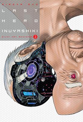 Last Hero Inuyashiki, Vol. 3