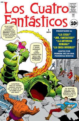 Marvel Facsímil. Fantastic Four 1