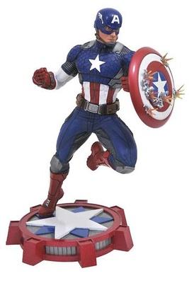 Marvel NOW! Marvel Gallery Estatua Captain America 23 cm