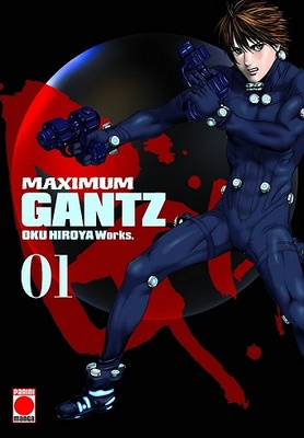 Maximum Gantz  1