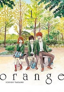 Orange nº 1
