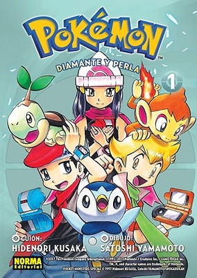 POKÉMON 17. DIAMANTE Y PERLA 1