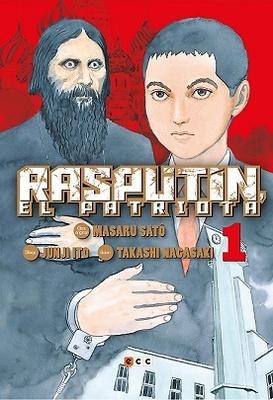 Rasputín, el patriota núm. 01 (de 6)