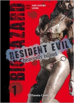 Resident Evil Heavenly Island nº 1 / 5