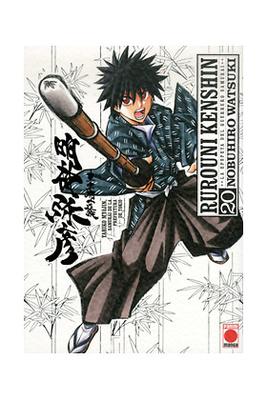 Rurouni Kenshin 20