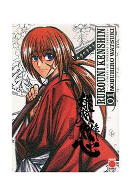 Rurouni Kenshin nº 1 Integral