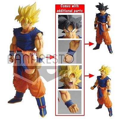 SUPER SAIYAN SON GOKU FIGURA 25 CM DRAGON BALL SUPER LEGEND BATTLE FIGURE
