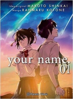 your name. nº 1/ 3 (manga)